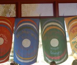 Naidoc banners 4